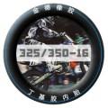 优立德325/350-16
