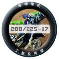 优立德200/225-17