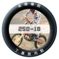 优立德250-18