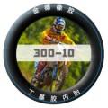 优立德300-10