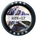 优立德225-17