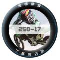 优立德250-17
